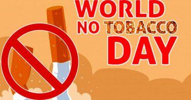 तंबाकू जानलेवा है। इसका निषेध हम सब की जिम्मेदारी है।